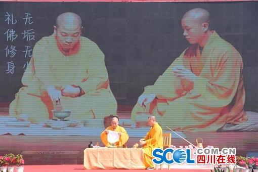 第十三届蒙顶山茶文化旅游节暨首届蒙顶山禅茶大会隆重开幕