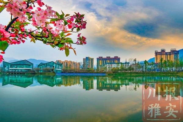 生态雅安|水韵之城的惬意生活